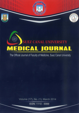Suez Canal University Medical Journal